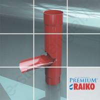 Vandens skirstytuvas Raiko Premium 125/90 Sidabrinis (Prelaq 044) plieninis, vnt