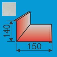 Stogo-sienos kampas 140x150 L=2000 Sidabrinė poliesteris DP 0,5mm, vnt