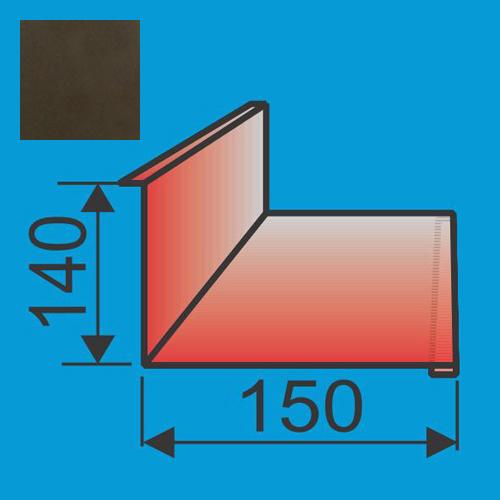 Stogo-sienos kampas 140x150 L=2000 Tamsiai Ruda poliesteris DP 0,5mm, vnt